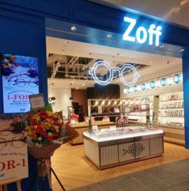 Project Zoff
